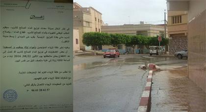 إصلاح تسرب مائي بقناة للتوزيع سيتسبب في إنقطاع الماء عن هذه الأحياء بمدينة الناظور
