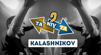 هذه إختيارات مغني الراب الناظوري كلاشينكوف