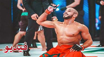 """بطل العالم في """"القتال الحر"""" الريفي الأصل """"أبو زعيتر"""" يرفع راية المغرب بأمريكا بعد انتصاره الساحق"""