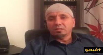 مواطن مغربي يصف سكان الريف بالأوباش والحثالة والكلاب والخونة