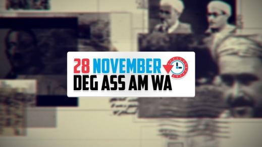 حدث في مثل هذا اليوم 28 نوفمبر