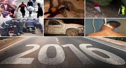 ناظورسيتي تسلط الضوء على أبرز الأحداث المأساوية والتراجيدية التي طبعت عام 2016 بإقليم الدريوش