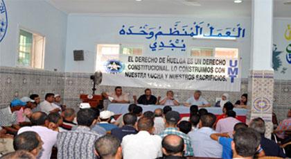 بيان ناري لنقابة الإتحاد المغربي للشغل حول الأوضاع العامة التي يشهدها إقليم الناظور