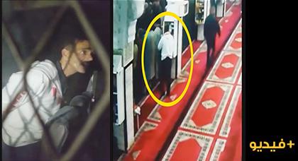 بالفيديو.. القبض على سارق الأحذية بمسجد لعرين الشيخ بالناظور