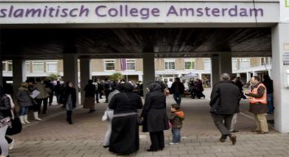 إطلاق الرصاص على مدرسة إسلامية بهولندا غالبية تلامذتها مغاربة