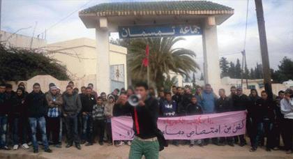 نشطاء فايسبوكيون يدعون الى وقفة إحتجاجية امام مقر جماعة تمسمان