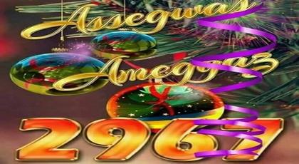 """تهنئة موقع """"ناظورسيتي"""" بمناسبة السنة الأمازيغيّة الجديدة"""