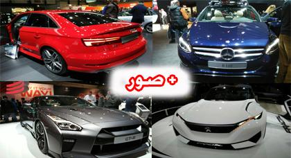 انطلاق معرض السيارات الحديثة ببروكسل  وسط إقبال كبير من طرف الجالية المغربية وزوار المدينة