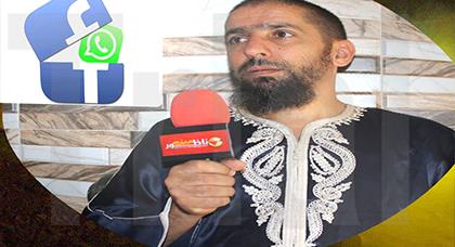 الانتكاسات الروحية الخطيرة في مغرب الألفية الجديدة وثورة الإتصالات