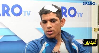 مثير بالفيديو: شاهد الشاب الناظوري الذي اعتدى عليه الحرس المدني بمعبر مليلية يكشف تفاصيل الواقعة