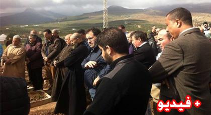شخصيات سياسية وقضائية واعلامية تشيع  والدة رئيس المجلس الاقليمي للدريوش  في جنازة مهيبة