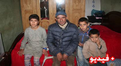 صادم.. معاق حركيا من الكبداني يعيش ظروف كارثية رفقة ثلاث من أبنائه داخل منزل أشبه بزنزانة