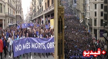 مظاهرة شارك فيها 160 ألف شخص  في برشلونة تطالب الحكومة باستقبال اللاجئين
