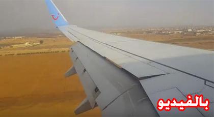 مشاهد  نادرة للحظات هبوط طائرة