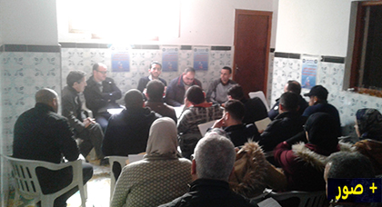 اللاتحاد المغربي للشغل بالدريوش ينبه المسؤولين إلى خطورة الأوضاع الاجتماعية بالاقليم