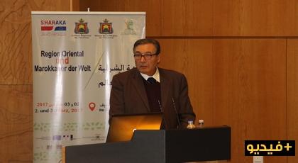 المباركي : هناك إرادة مشتركة بين ألمانية والمغرب لبداية التوأمة بين دوزلدورف والناظور