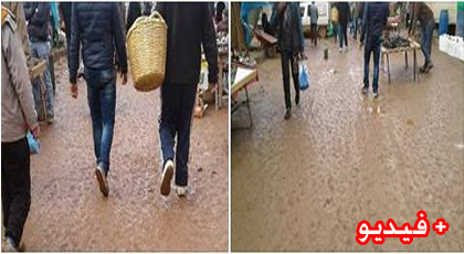 صور وفيديوهات توثق للحالة الكارثية للسوق الاسبوعي خميس تمسمان