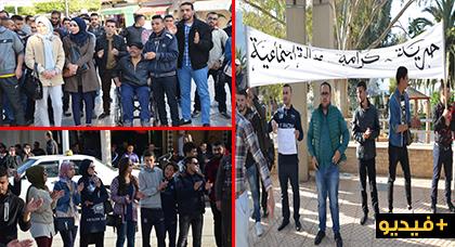 نشطاء الحراك الشعبي بالناظور يعودون للشارع وينضمون وقفة إحتجاجية بأزغنغان