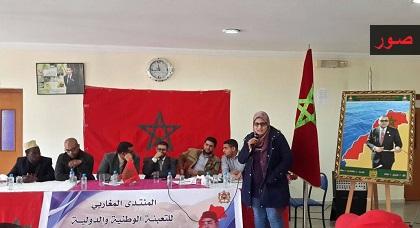 """تأسيس """"المنتدى المغاربي للتعبئة الوطنية والدولية للحكم الذاتي بالصحراء المغربية"""" بالحسيمة"""