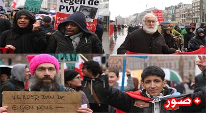 مظاهرة في العاصمة الهولندية أمستردام  تنديدا بالعنصرية والإسلاموفوبيا