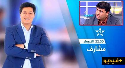بالفيديو.. المبدع ابن الدريوش مصطفى الحمداوي ضيفاً على القناة الأولى في برنامج مشارف في هذا التاريخ