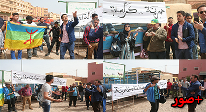 لجنة الحراك بأيت سعيد تخرج للإحتجاج وتطالب بالكرامة