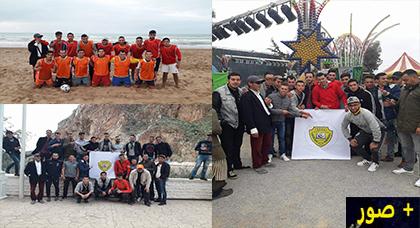 النادي الرياضي أمل تزغين اقليم الدريوش ينظم رحلة سياحية ومعسكر تدريبي في كل من السعيدية وتافوغالت