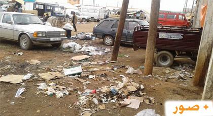 سوق خميس تمسمان مرفق يضخ مداخيل هامة في صندوق الجماعة يعيش كارثة بيئية حقيقية