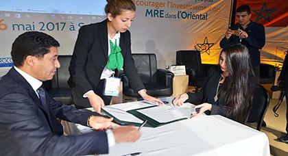 بعيوي يوقع مجموعة من إتفاقيات الشراكة من أجل الدعم المالي للمستثمرين بالجهة الشرقية