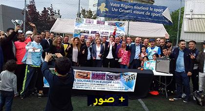 جمعية كدية الديب ببروكسيل في دوري تفرسيت للتضامن