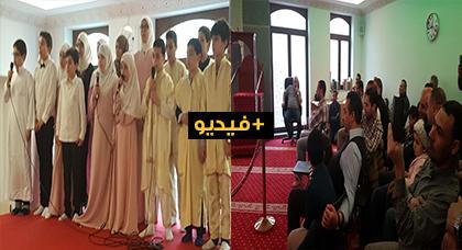 مدرسة مسجد عبد الله إبن مسعود ببروكسيل تنظم حفلا بهيجا بمناسبة نهاية السنة الدراسية 2016/2017.