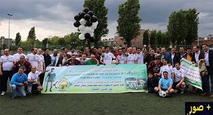 جمعية كدية الديب تكرم نورالدين أقشار ببروكسيل.