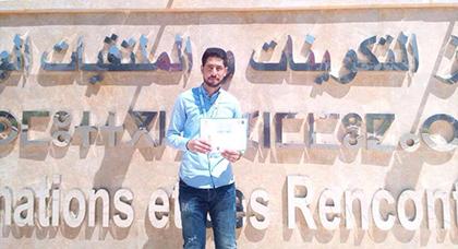 جهة الشرق تحصل  على مراتب مشرفة  في المسابقة الماسية  لمسابقة تحدي القراءة العربي