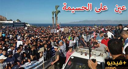 عين على الحسيمة.. تقاطر آلاف الحشود ومنع آخرين من اللحاق وحركة غير مسبوقة وحضور مكثف للإعلام الدولي