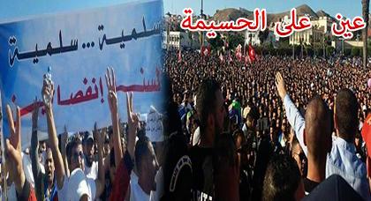 أضخم مسيرة للريفيين تمرّ وسط أجواء سلمية تعلوها زغاريد السلام وتردّ على الحكومة بشعار لسنا إنفصاليين