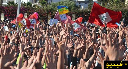 المسيرة الإحتجاجية الإستثنائية بمدينة الحسيمة بعيون  القنوات الرسمية
