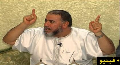 شاهدوا  ما قاله الداعية عبد الله النهاري حول حراك الريف ومسيرة الخميس بالحسيمة