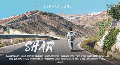 """فرقة """"سيفاكس"""" الموسيقية التي تضم فنانين من الحسيمة تصدر جديدها الغنائي بعنوان """"شار"""" أي التراب"""