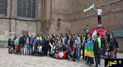 وقفة احتجاجية بمدينة أوتريخت الهولندية دعما لحراك الريف