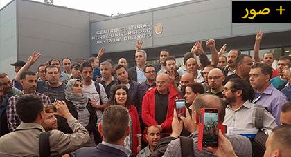 """ريفيو أوروبا يعتزمون تنظيم قافلة """"الزحف نحو الريف"""" بعد تأسيس تنسيقيتهم على صعيد القارة"""