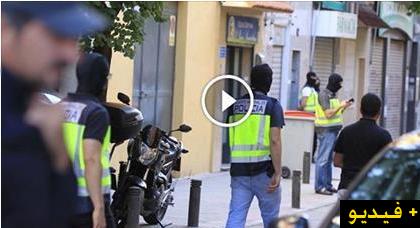 """شاهدوا لحظة إيقاف مغربيين على صلة بـ """"داعش"""" في الساعات الأولى من صباح اليوم بمدريد"""
