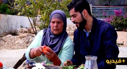 أكولات ريفية مع عادل