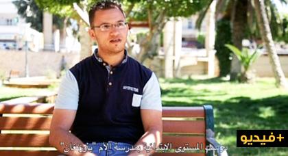 حكاية شاب ناظوري على القناة الأمازيغية