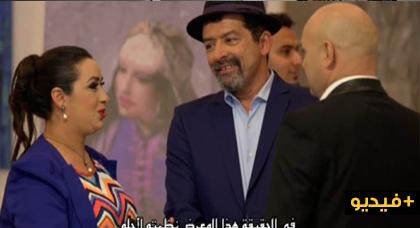 """الحلقة الرابعة من المسلسل الدرامي الريفي """"فرصة العمر"""" من بطولة حنان لخضر"""
