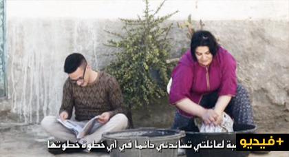 برنامج قصة نجاج يستضيف المصمم الريفي حسن بوشيخي