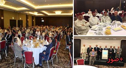 المجلس الأوروبي للعلماء المغاربة ينظم حفل إفطار بهيج بمناسبة شهر رمضان المبارك.