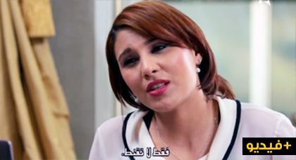 الحلقة 12 من المسلسل الريفي فرصة العمر بطولة حنان لخضر