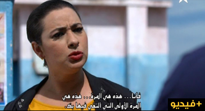 الحلقة 13 من المسلسل الريفي فرصة العمر بطولة حنان لخضر