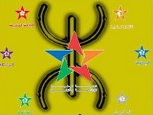 القناة الامازيغية تشرع في البث مع متم السنة الحالية