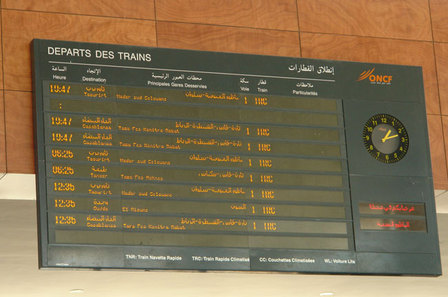 الانطلاق الفعلي لخط السكة الحديدية بالناظور